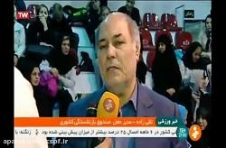 خبر ورزشی شبکه خبر - برگ...