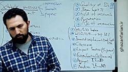 متریک های علمی قسمت 9- س...