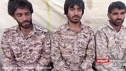 گروه تروریستی جیش الظلم فیلمی از ۱۲ مرزبان ربوده شده