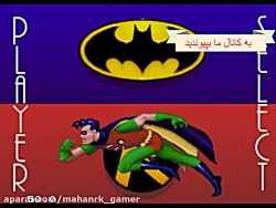 the adventure of batman and robin