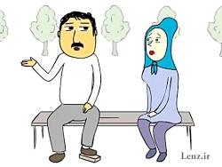 پرویز و پونه - نوستالژی ...