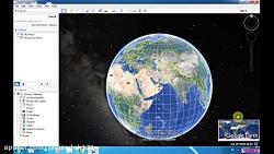 آموزش کاربردی و گام به گام گوگل ارث(Google earth)-بیست و یک