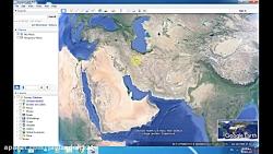 آموزش کاربردی و گام به گام گوگل ارث(Google earth)-بیست و چهار