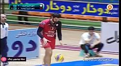 لیگ برتر والیبال - شهرد...