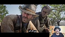 Red Dead Redemption 2 ||قسمت 9 پ1 زیرنویس فارسی
