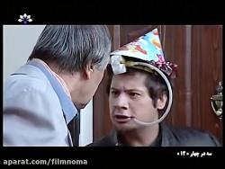 علی صادقی و جشن تولد خنده دار – سریال سه در چهار