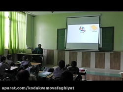 مدیریت زمان برای کودکان۱ . www.kodakvamovafaghiyat.ir