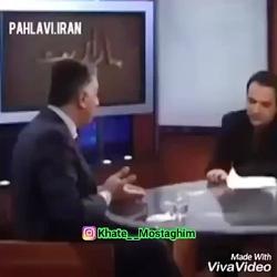 اختلاس شاه پهلوی اززبا...