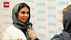 صحبت های یکتا ناصر و لیندا کیانی در همایش ملی پسوریازیس