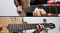 آکورد آهنگ برداشت رفت از محسن ابراهیم زاده به همراه اجرای گیتار