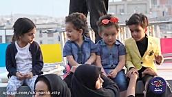 روز جهانی کودک در شهر ک...