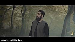 دانلود موزیک ویدئو جدید علی زند وکیلی به نام شهر حسود