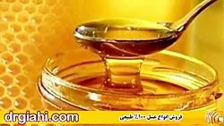 درمان سرفه و گلو درد با عسل طبیعی