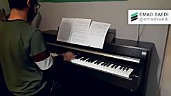 کاور پیانو موسیقی Game of T...