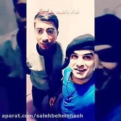 صالح بهمنش آهنگ قرش بده