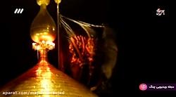 برنامه مذهبی شبکه 3 - حب ...