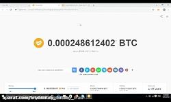 استخراج بیت کوین با برنامه cryptotab