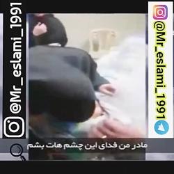 اسارت مدافعان حرم