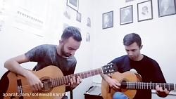 Despacito – دسپاسیتو – Soleiman Karimi