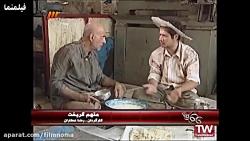 آب دوغ خیار خوردن علی صادقی – سکانس طنز متهم گریخت