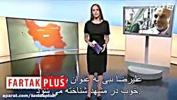 گزارش جالب شبکه آلمانی از زنده کردن مردهها در مشهد