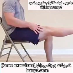 درمان آرتروز|خدمات پزش...