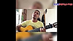 آکورد آهنگ حواسم نیست از بابک مافی به همراه اجرای گیتار