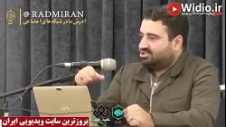 ازدواج جوانان ایرانی ب...