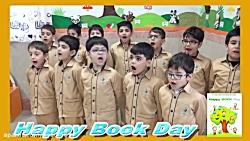 روز کتاب- انگلیسی- مجتم...