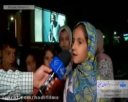 گزارش خبری شبکه استانی ...