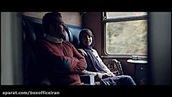 فیلم سینمایی اسرافیل