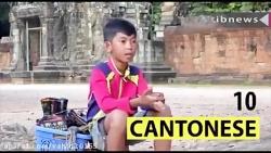 کودک باهوش کامبوجی مسل...