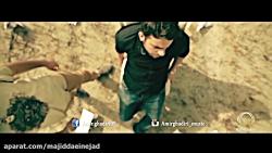 موزیک ویدیو حامد فرد و ...