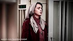 موزیک ویدیو محسن چاوشی ...