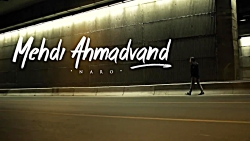 Mehdi Ahmadvand - Naro - Music Video (مه...