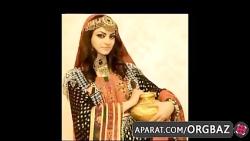 آهنگ افغانی شاد