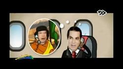 انیمیشن طنز مبارک