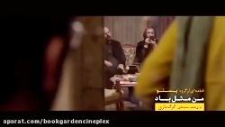 موزیک ویدئوی فیلم گرگ ب...