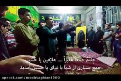 تشکر از مردم عراق سال 97