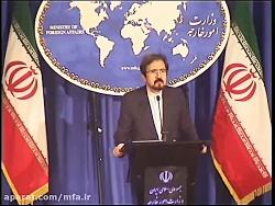 سفر رئیس جمهور عراق به تهران
