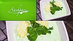 Cilantro Lime Dip Recipe