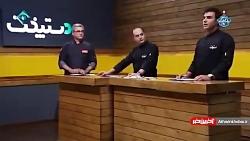 واکنش کارشناس اشپزی به ...