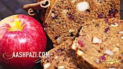 Spicy Apple Bread Recipe