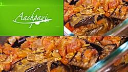 Veggie Casserole (Eggplants) Recipe