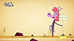 خرکده - معرفی انیمیشن