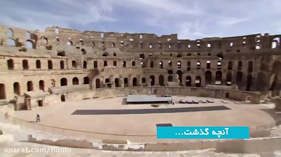 آنونس مجموعه مستند «جاذبه های تونس»