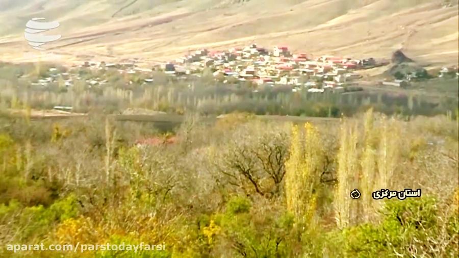جاذبه های طبیعت گردی استان مرکزی