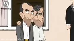 انیمیشن احمدی نژاد و دو...