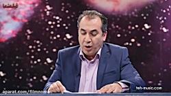 هر ریال ایران برابر 14 ه...