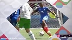 تیزر فوتبال - پرتغال-له...